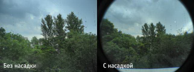 Эффект широкоугольной насадки - пример фото
