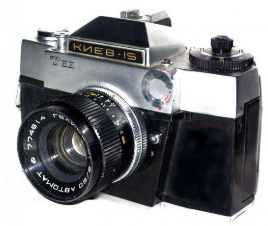 Ретро фотоаппарат Киев-15